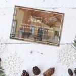 restaurante regalo de Navidad o Reyes Magos
